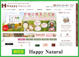 happy-natural