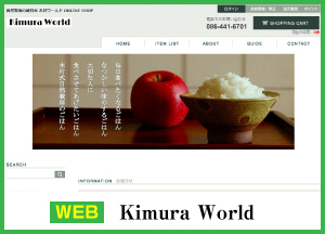 kimuraworld